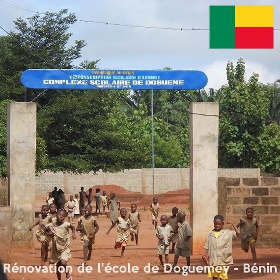 Rénovation de l'école publique de Doguemey - Bénin