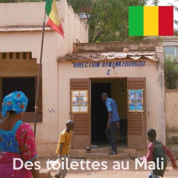 Aide au groupe scolaire de Banankabougou - Mali
